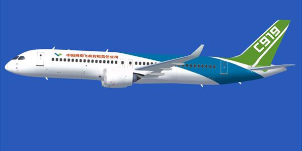 铝制品厂家-飞机大量采用7075