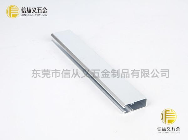 铝型材方料