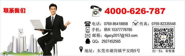 东莞铝合金型材厂-地址
