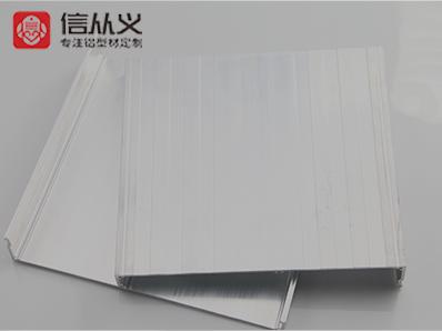 组合型铝外壳