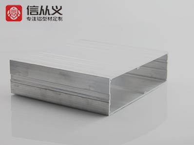 电子铝外壳