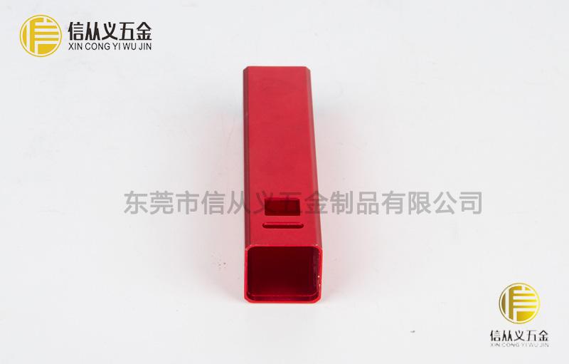 方通铝型材