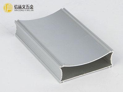 铝型材外壳壳体