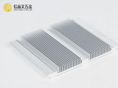 散热片铝型材厂家