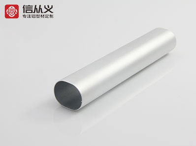 薄壁铝外壳