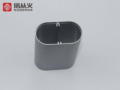 充电宝铝外壳